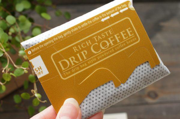 コトハコーヒーオーガニックカフェインレスコーヒー4