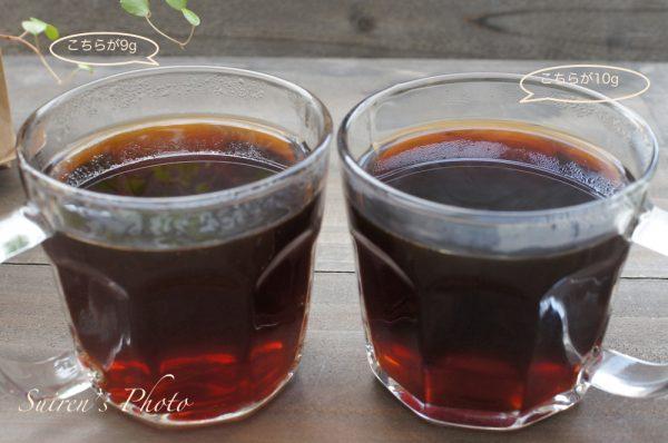 コトハコーヒーオーガニックカフェインレスモカ11